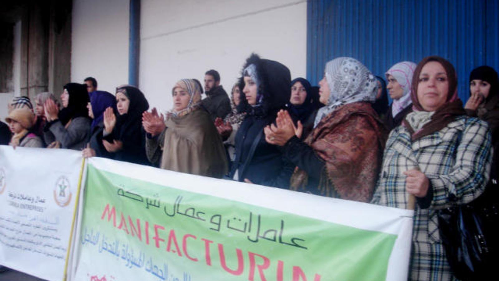 La lucha contra la explotación laboral en la industria textil en Tánger (Marruecos)